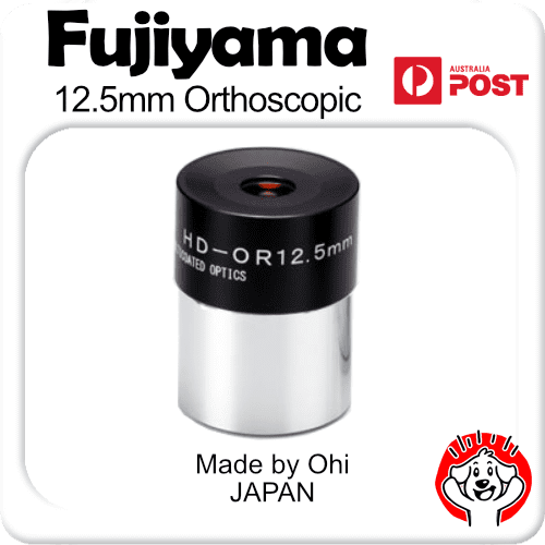 Fujiyama 12.5mm